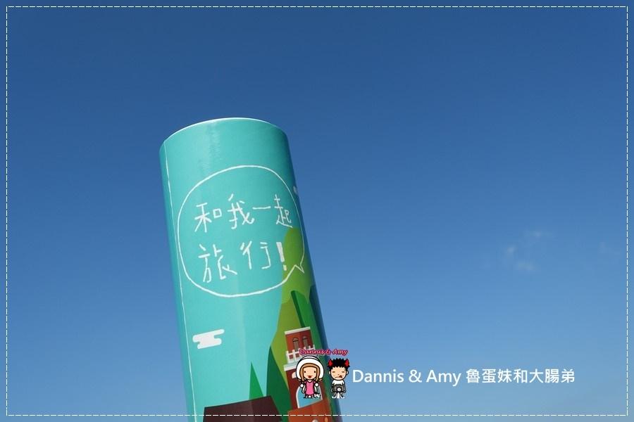 20160925《開箱文》愛禮物x Bucklist Taiwan 刮刮樂台灣地圖~跟著地圖去旅行從台灣開始︱影片 (5).jpg