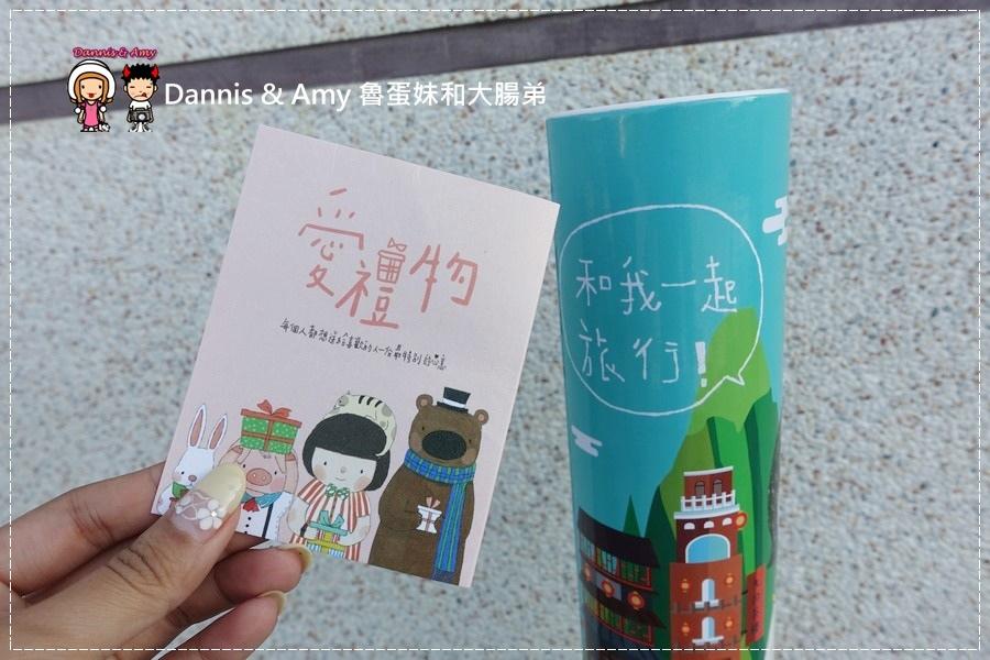 20160925《開箱文》愛禮物x Bucklist Taiwan 刮刮樂台灣地圖~跟著地圖去旅行從台灣開始︱影片 (6).jpg