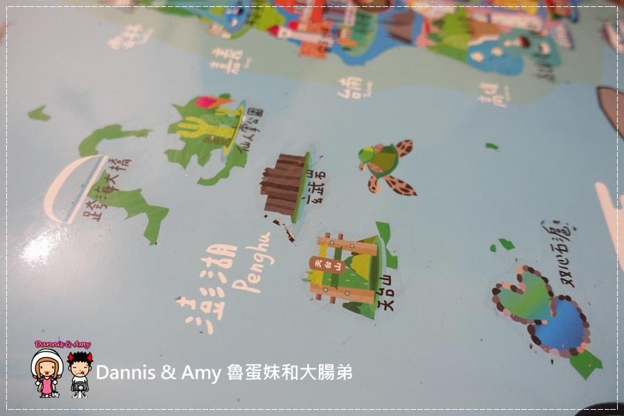 20160925《開箱文》愛禮物x Bucklist Taiwan 刮刮樂台灣地圖~跟著地圖去旅行從台灣開始︱影片 (19).jpg