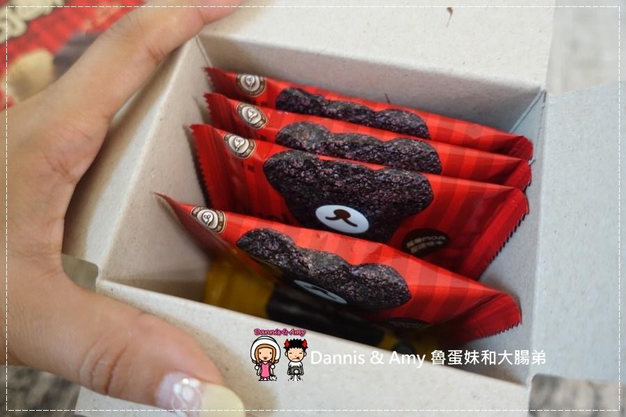 20161016《網購好吃餅乾》當糙米遇上黑巧克力就成了一吃就愛上的自然主意米可酥巧克力。不是米可白喔!︱一口接一口停不了(影片) (11).jpg