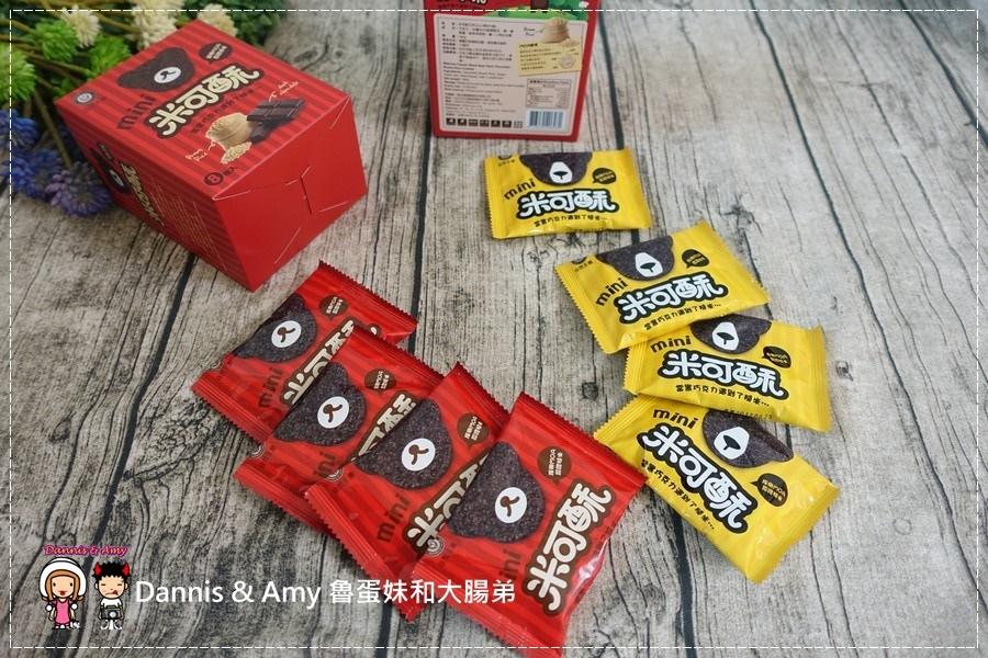 20161016《網購好吃餅乾》當糙米遇上黑巧克力就成了一吃就愛上的自然主意米可酥巧克力。不是米可白喔!︱一口接一口停不了(影片) (12).jpg