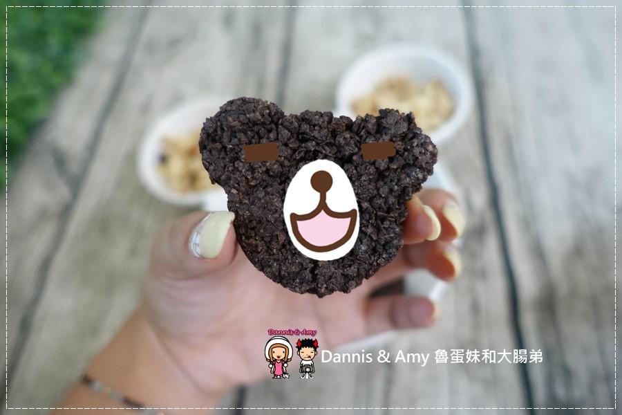20161016《網購好吃餅乾》當糙米遇上黑巧克力就成了一吃就愛上的自然主意米可酥巧克力。不是米可白喔!︱一口接一口停不了(影片) (17).jpg