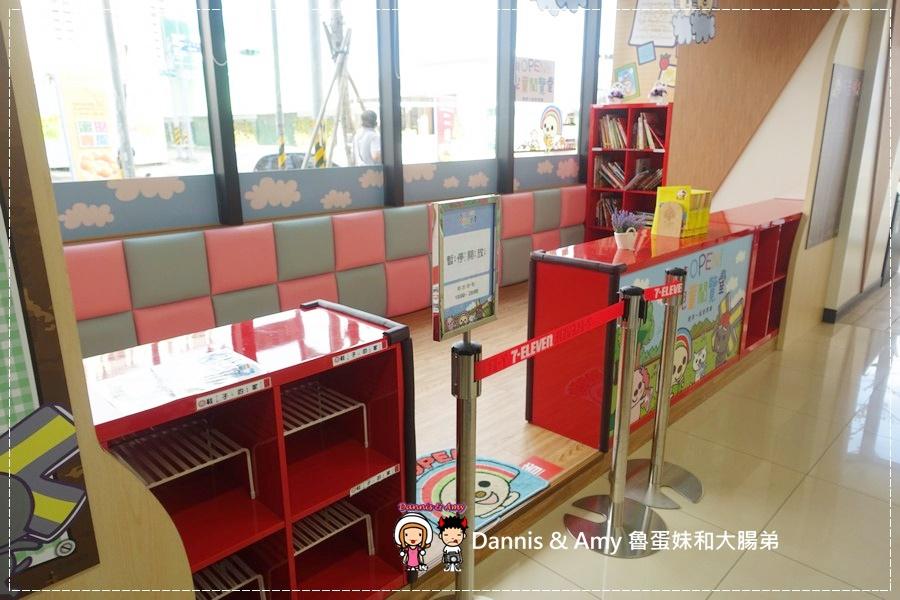 20161030《新竹親子好去處》︱7-ELEVEN「OPEN!兒童閱覽室」有種好鄰局叫7-11︱愛樂烘焙旁COSTCO好市多附近  (附影片) (11).jpg