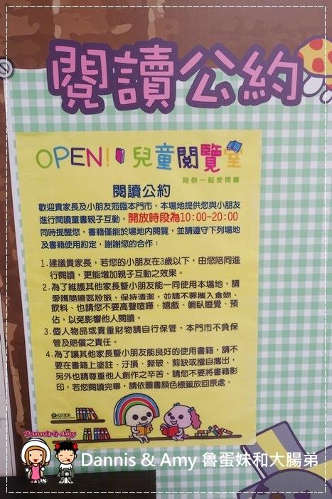 20161030《新竹親子好去處》︱7-ELEVEN「OPEN!兒童閱覽室」有種好鄰局叫7-11︱愛樂烘焙旁COSTCO好市多附近  (附影片) (10).jpg