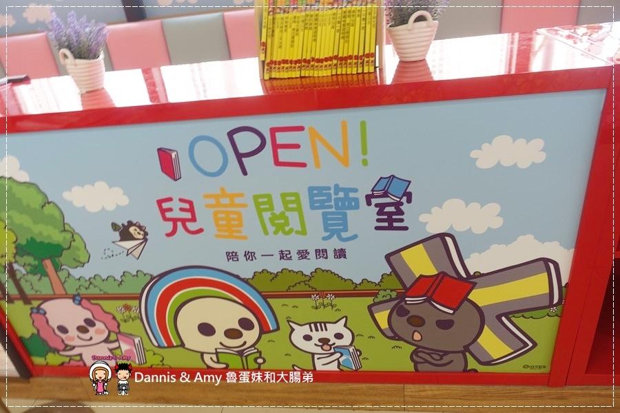 20161030《新竹親子好去處》︱7-ELEVEN「OPEN!兒童閱覽室」有種好鄰局叫7-11︱愛樂烘焙旁COSTCO好市多附近  (附影片) (14).jpg