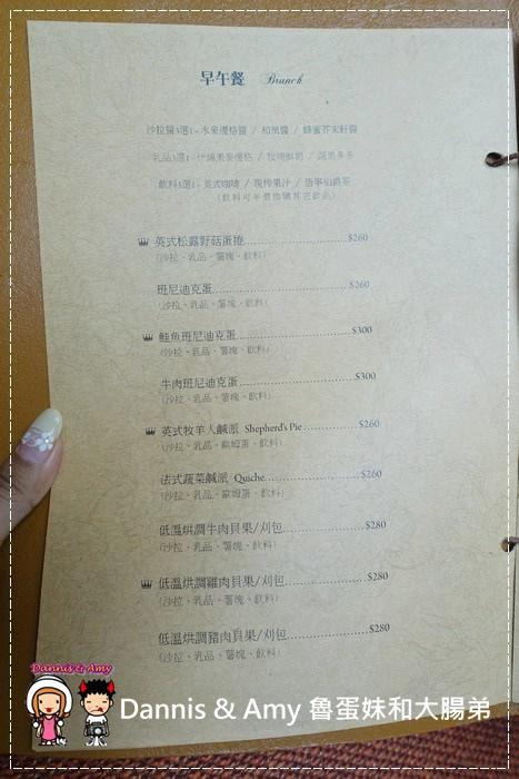 20161022《新竹關新路美食》︱Mumu餐桌。早午餐。下午茶、晚餐的好去處︱好吃好拍照推薦 (影片) (34).jpg