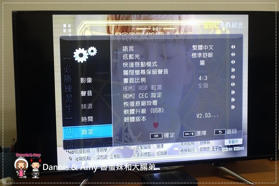 20161105《滿月文 》BenQ智慧藍光液晶電視43IW6500x BenQ護眼大型液晶 百人試用體驗︱影片 (11).jpg