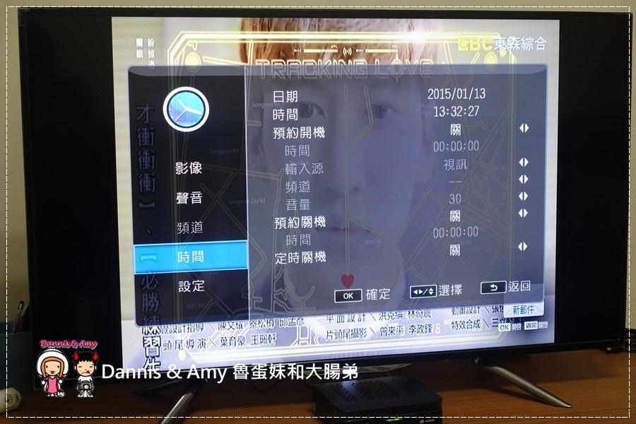 20161105《滿月文 》BenQ智慧藍光液晶電視43IW6500x BenQ護眼大型液晶 百人試用體驗︱影片 (12).jpg