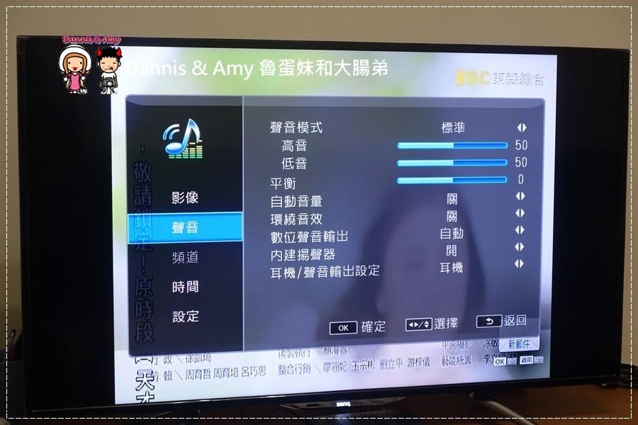20161105《滿月文 》BenQ智慧藍光液晶電視43IW6500x BenQ護眼大型液晶 百人試用體驗︱影片 (13).jpg