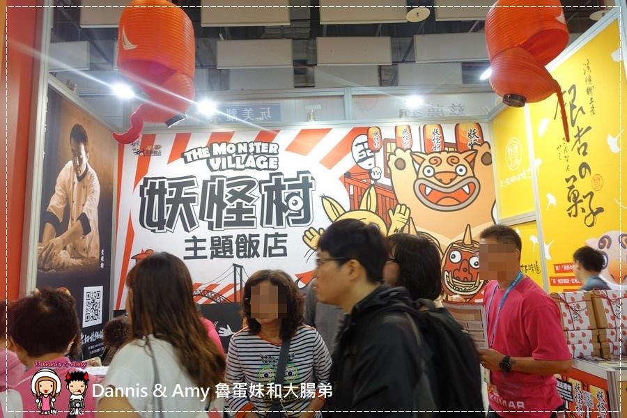 20161105《活動》2016 ITF台北國際旅展攻略x手牽手一起去旅遊吧-全台親子飯店餐廳優惠好康報︱影片 (23).jpg