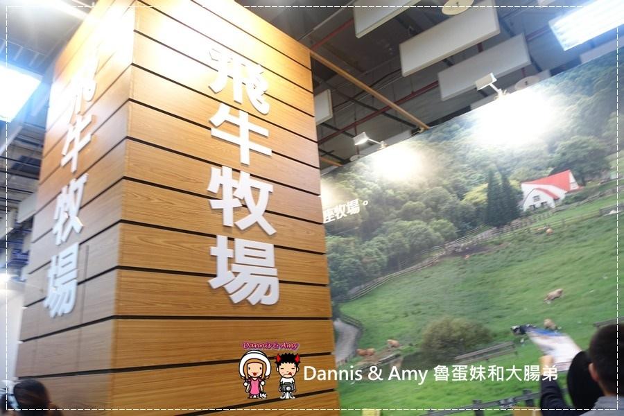 20161105《活動》2016 ITF台北國際旅展攻略x手牽手一起去旅遊吧-全台親子飯店餐廳優惠好康報︱影片 (27).jpg