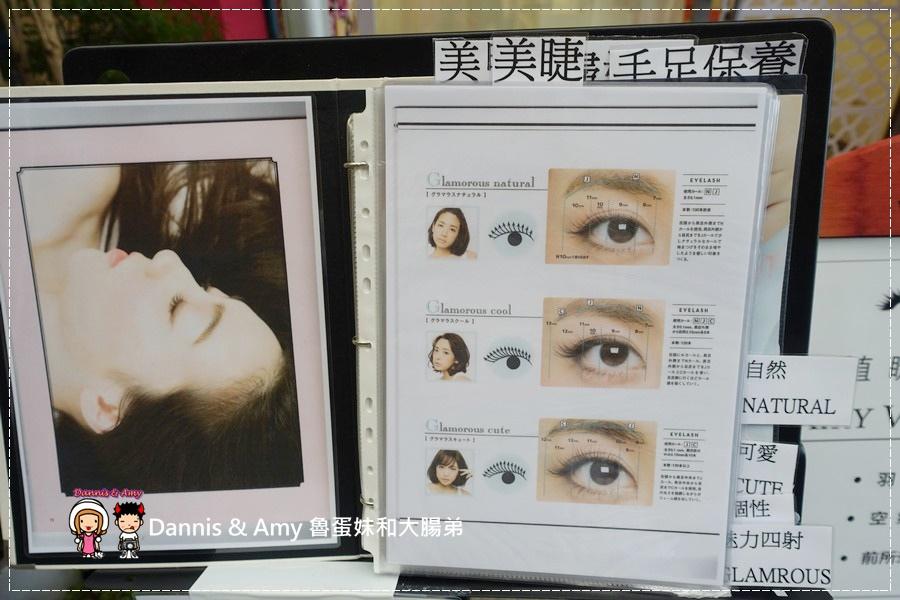 20161028《台北南港美睫》Chimei奇美女人x 接到滿的日系空氣感睫毛~每天多睡30分鐘的秘密︱ (13).jpg