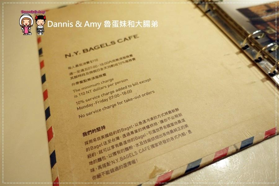 20161022《台北車站餐廳》︱N.Y. BAGELS CAFE 京站店 。早午餐。三明治。貝果。鬆餅︱ 台北捷運附近京站百貨1樓  (4).jpg