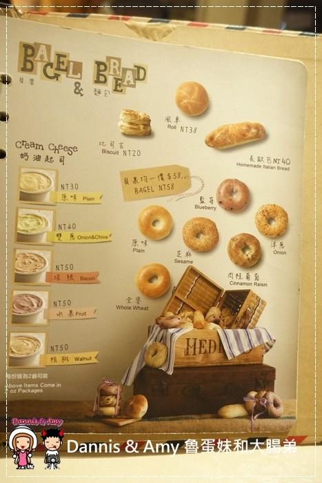 20161022《台北車站餐廳》︱N.Y. BAGELS CAFE 京站店 。早午餐。三明治。貝果。鬆餅︱ 台北捷運附近京站百貨1樓  (6).jpg