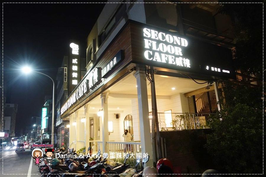 20161107《新竹美食》贰楼餐厅 Second Floor Café-新竹店 x STEG庆生~服务好份量足够适合聚餐 饮料无限续︱ (影片) (1).jpg