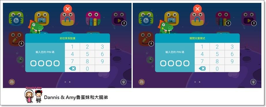 "20161121《3C開箱實測》三星 SAMSUNG Galaxy Tab A 10.1 with S Pen(2016)平板電腦真的""筆""較行︱(影片) (21).jpg"
