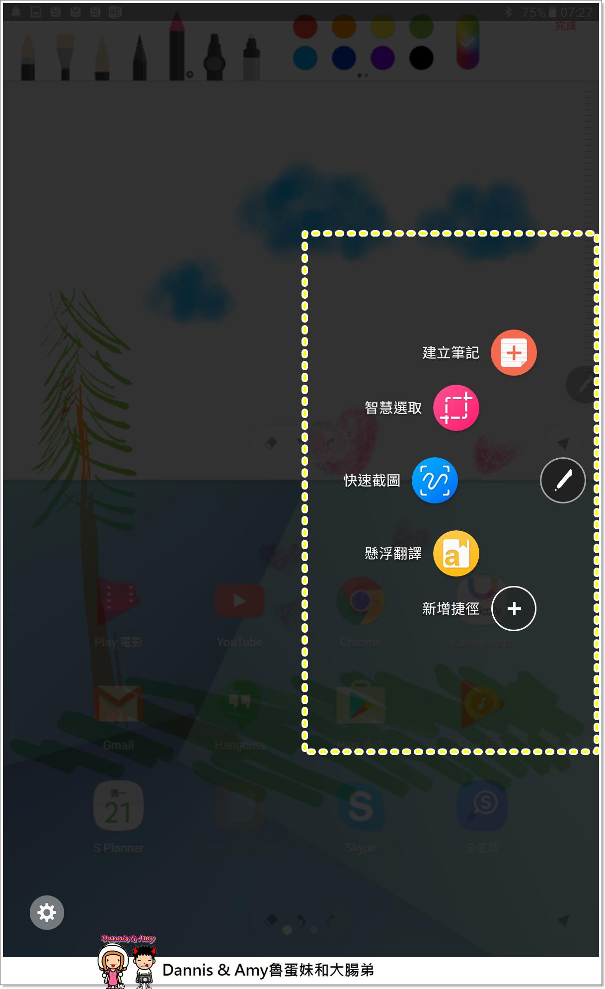 Screenshot_20161121-072731.png