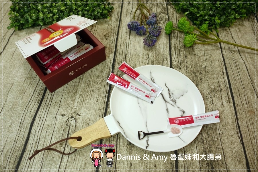 20161119《活動》禾漢品植蔻伊 蔓越莓益生菌x女性困擾分享會︱ (4).jpg