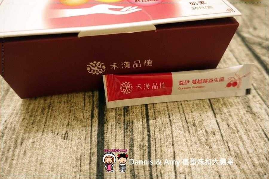 20161119《活動》禾漢品植蔻伊 蔓越莓益生菌x女性困擾分享會︱ (7).jpg