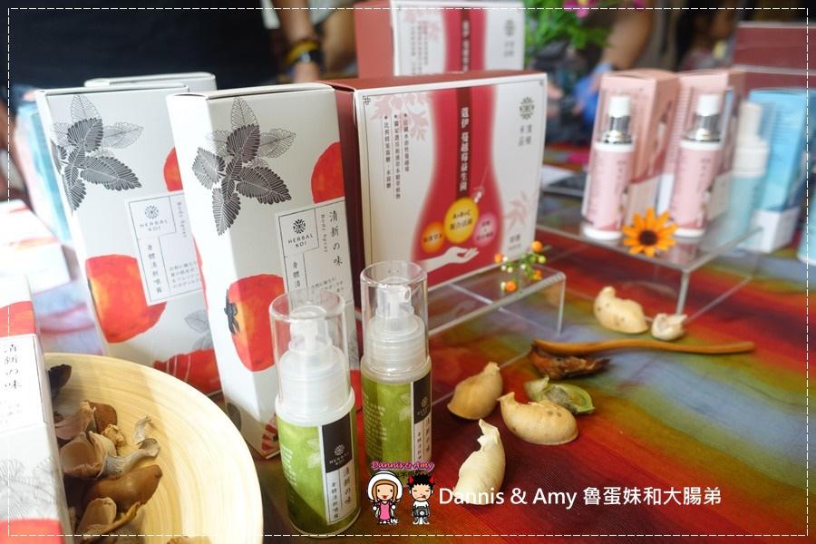 20161119《活動》禾漢品植蔻伊 蔓越莓益生菌x女性困擾分享會︱ (15).jpg