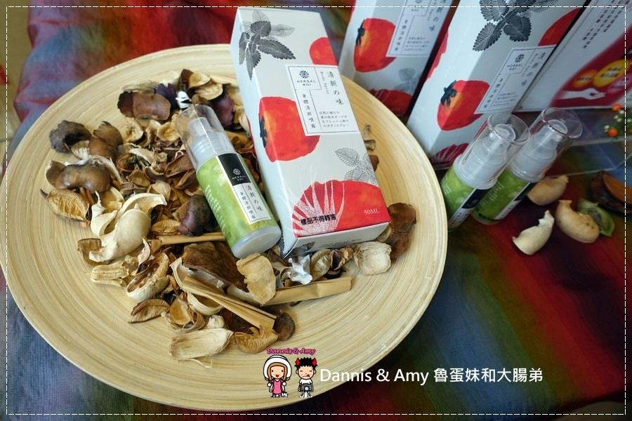 20161119《活動》禾漢品植蔻伊 蔓越莓益生菌x女性困擾分享會︱ (26).jpg