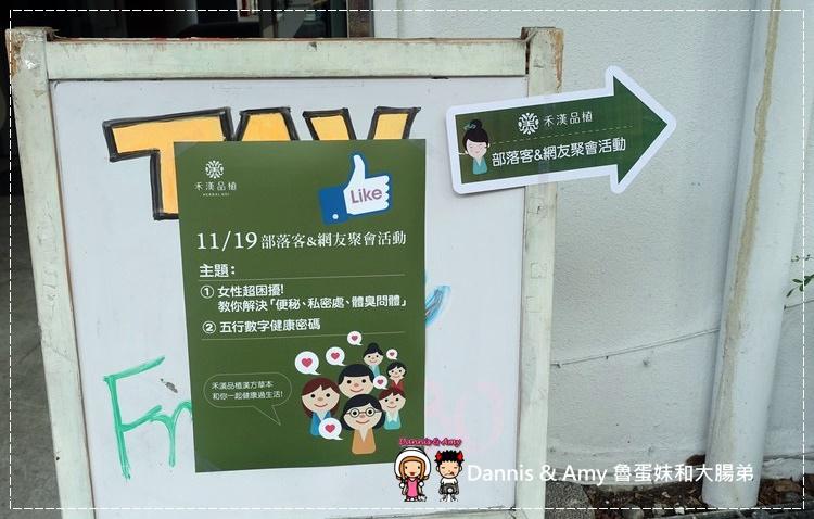 20161119《活動》禾漢品植蔻伊 蔓越莓益生菌x女性困擾分享會︱ (28).jpg