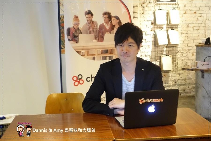 20161201《資訊報報》日本商用第一通訊軟體ChatWork讓你輕鬆擁有雲端會議室。ChatWork尾牙提案競賽搶優勝得十萬元尾牙基金︱ (13).jpg