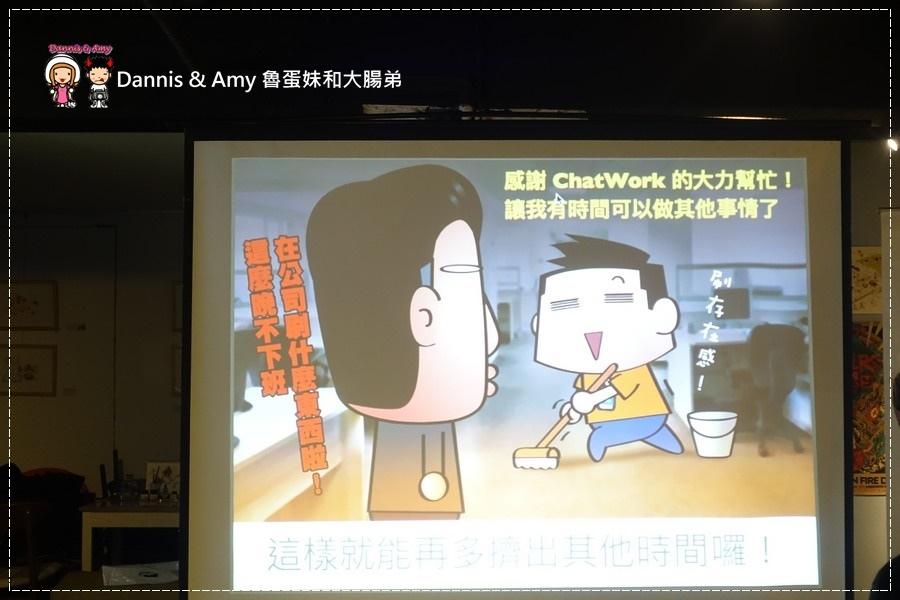 20161201《資訊報報》日本商用第一通訊軟體ChatWork讓你輕鬆擁有雲端會議室。ChatWork尾牙提案競賽搶優勝得十萬元尾牙基金︱ (15).jpg