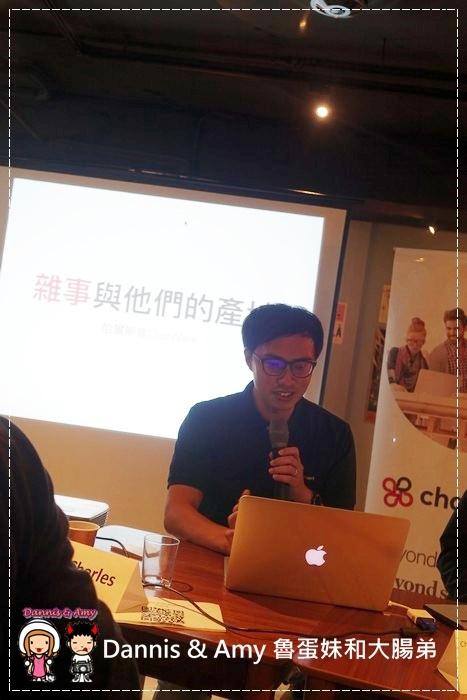 20161201《資訊報報》日本商用第一通訊軟體ChatWork讓你輕鬆擁有雲端會議室。ChatWork尾牙提案競賽搶優勝得十萬元尾牙基金︱ (18).jpg