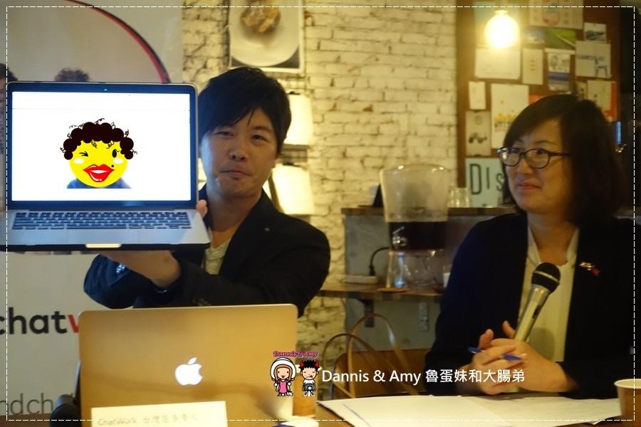 20161201《資訊報報》日本商用第一通訊軟體ChatWork讓你輕鬆擁有雲端會議室。ChatWork尾牙提案競賽搶優勝得十萬元尾牙基金︱ (22).jpg
