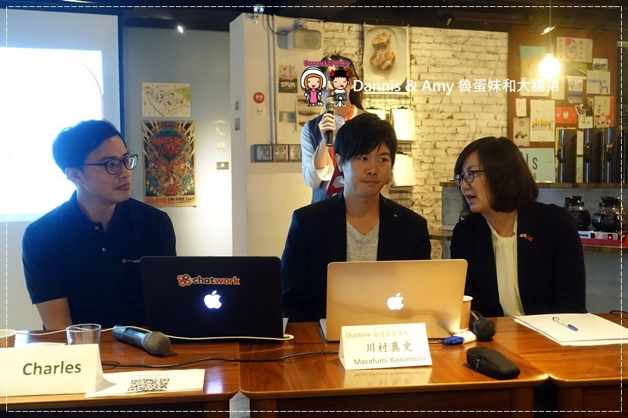20161201《資訊報報》日本商用第一通訊軟體ChatWork讓你輕鬆擁有雲端會議室。ChatWork尾牙提案競賽搶優勝得十萬元尾牙基金︱ (26).jpg