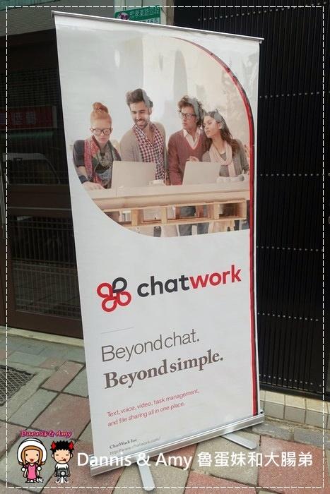 20161201《資訊報報》日本商用第一通訊軟體ChatWork讓你輕鬆擁有雲端會議室。ChatWork尾牙提案競賽搶優勝得十萬元尾牙基金︱ (29).jpg
