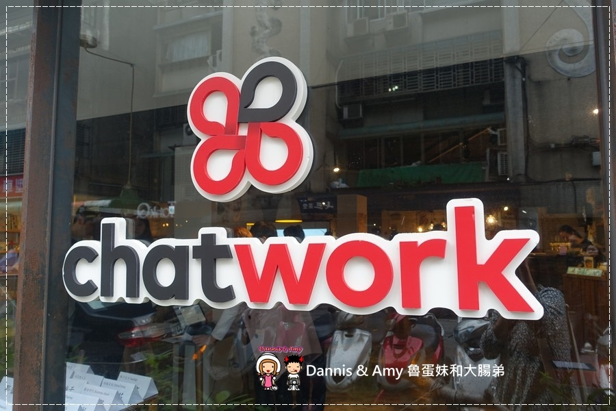 20161201《資訊報報》日本商用第一通訊軟體ChatWork讓你輕鬆擁有雲端會議室。ChatWork尾牙提案競賽搶優勝得十萬元尾牙基金︱ (30).jpg