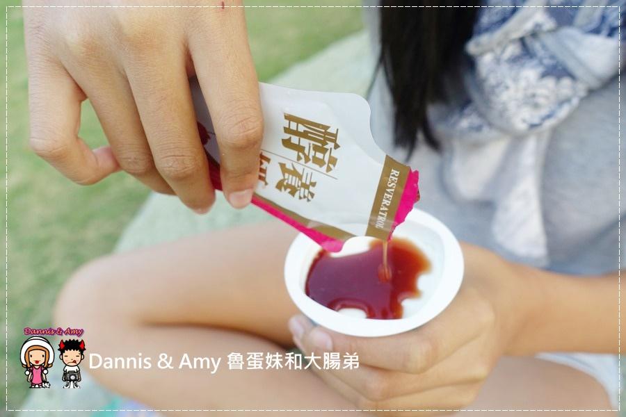 20170102《飲品》【醇養妍】白藜蘆醇加上滿滿的莓果滿足女生美麗的需求︱ (9).jpg