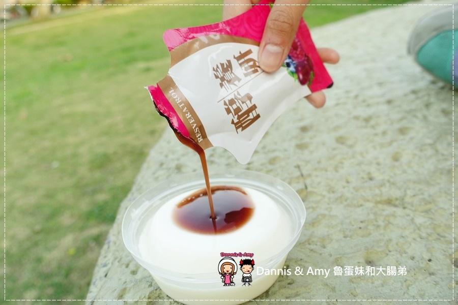 20170102《飲品》【醇養妍】白藜蘆醇加上滿滿的莓果滿足女生美麗的需求︱ (11).jpg