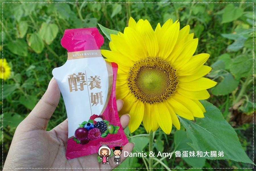 20170102《飲品》【醇養妍】白藜蘆醇加上滿滿的莓果滿足女生美麗的需求︱ (12).jpg