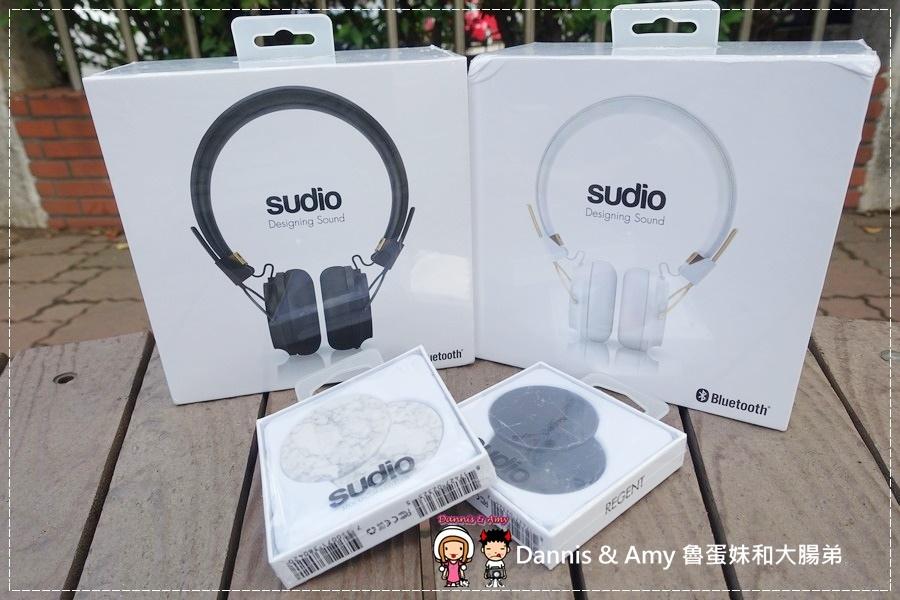 20170102《開箱》『天籟之音SUDIO REGENT』耳罩式藍芽耳機。無線方便享受一個人的音樂空間︱ (1).jpg