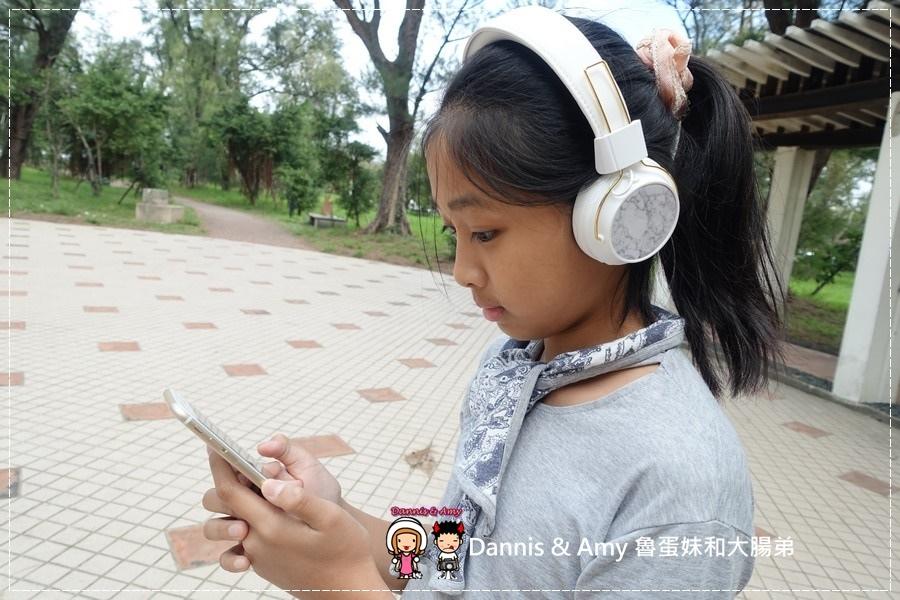20170102《開箱》『天籟之音SUDIO REGENT』耳罩式藍芽耳機。無線方便享受一個人的音樂空間︱ (23).jpg