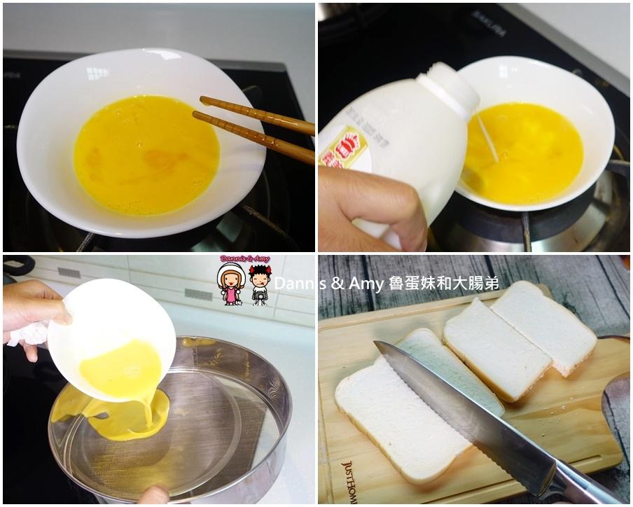 20170103《雞蛋食譜》如何料理小朋友愛吃的蛋料理 x 苗栗快樂雞的YOYO蛋︱(影片) (16).jpg