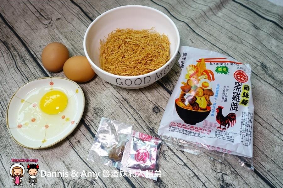 20170103《雞蛋食譜》如何料理小朋友愛吃的蛋料理 x 苗栗快樂雞的YOYO蛋︱(影片) (25).jpg