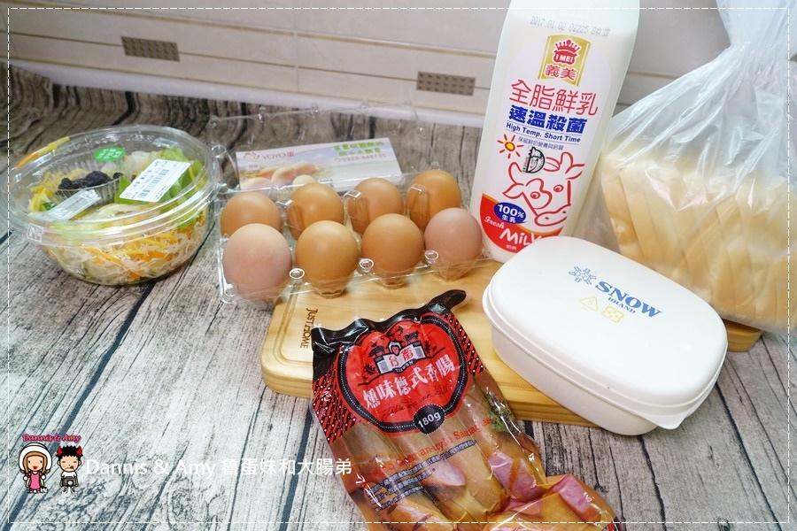 20170103《雞蛋食譜》如何料理小朋友愛吃的蛋料理 x 苗栗快樂雞的YOYO蛋︱(影片) (30).jpg