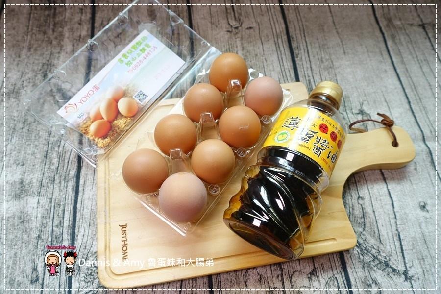 20170103《雞蛋食譜》如何料理小朋友愛吃的蛋料理 x 苗栗快樂雞的YOYO蛋︱(影片) (33).jpg