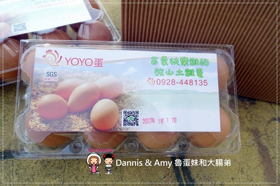 20170103《雞蛋食譜》如何料理小朋友愛吃的蛋料理 x 苗栗快樂雞的YOYO蛋︱(影片) (39).jpg