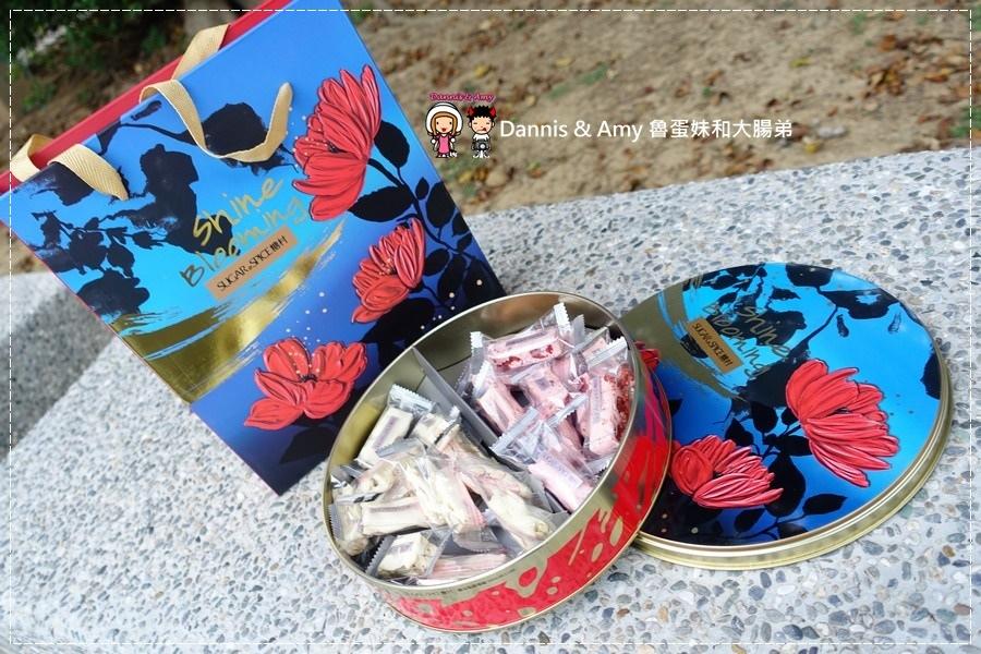 20170110《2017春節伴手禮》【糖村SUGAR & SPICE】法式牛軋糖春綻花耀禮盒。比彌月蛋糕還要熱門的明星商品︱(影片) (15).jpg