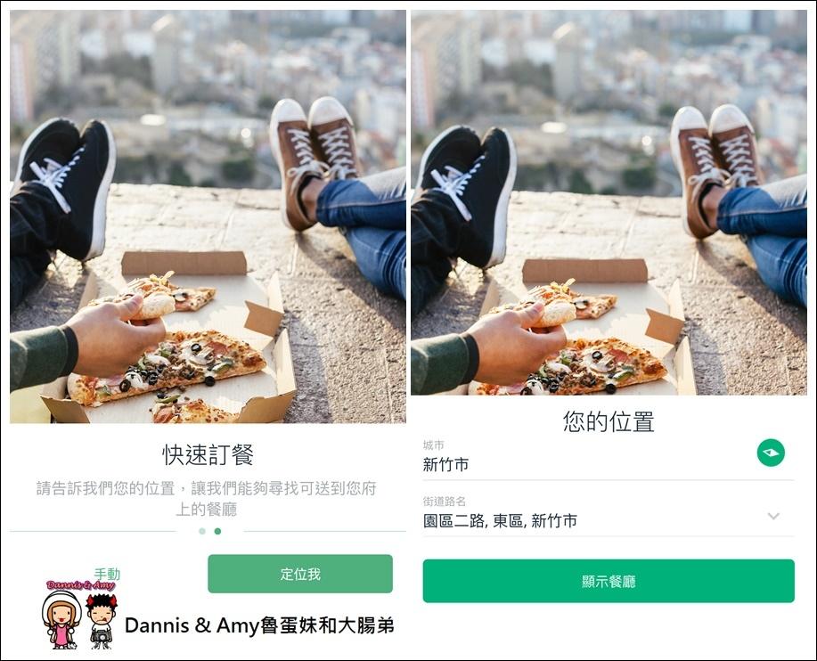 20170113《實用工具》foodpanda 空腹熊貓APP。不用出門也能吃好料不怕空肚子︱ 文末首購優惠碼分享(歡迎自取) (9).jpg