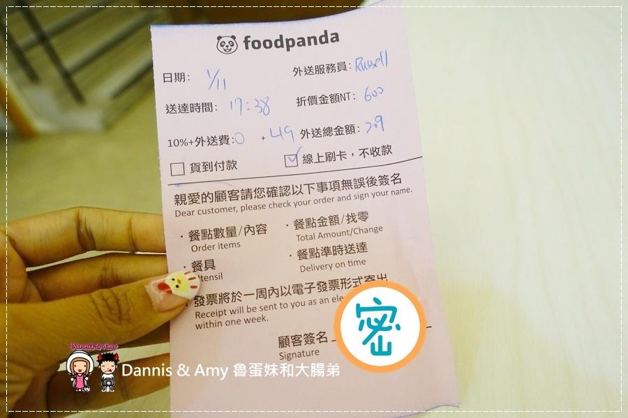 20170113《實用工具》foodpanda 空腹熊貓APP。不用出門也能吃好料不怕空肚子︱ 文末首購優惠碼分享(歡迎自取) (26)