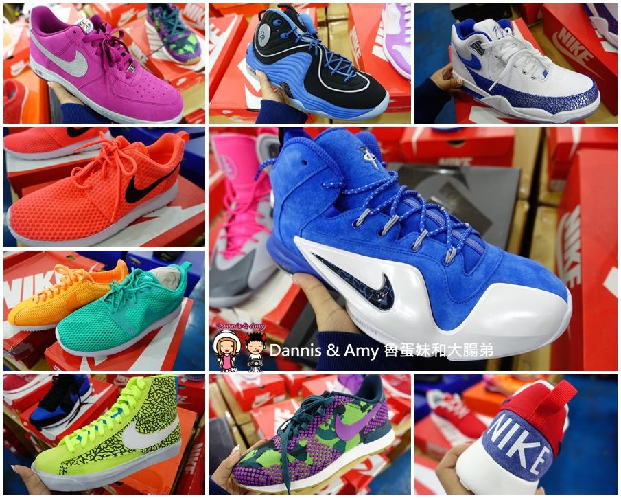 20170120《桃園大有特賣會》Nike、Adidas、Reebok運動用品服飾全面4折起。童鞋190起。機能服飾全面出清中︱新光三越大有店正對面(影片) (13).jpg