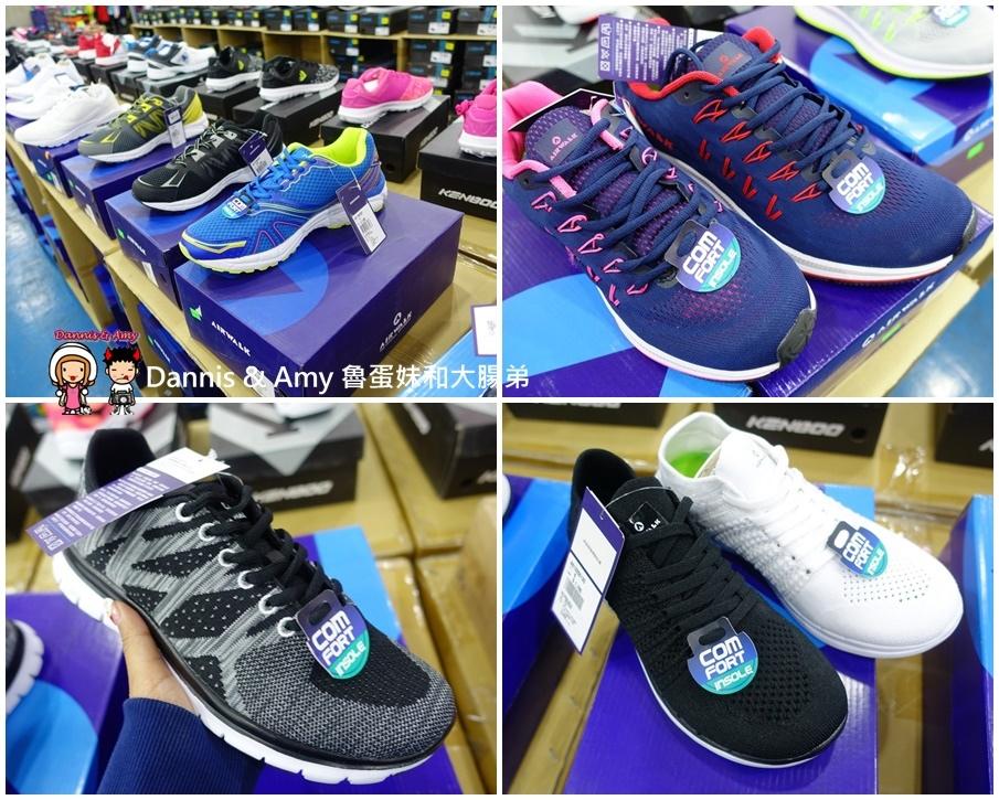 20170120《桃園大有特賣會》Nike、Adidas、Reebok運動用品服飾全面4折起。童鞋190起。機能服飾全面出清中︱新光三越大有店正對面(影片) (19).jpg
