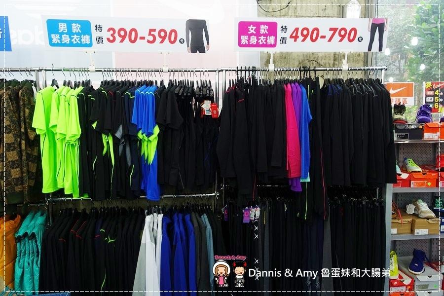 20170120《桃園大有特賣會》Nike、Adidas、Reebok運動用品服飾全面4折起。童鞋190起。機能服飾全面出清中︱新光三越大有店正對面(影片) (38).jpg