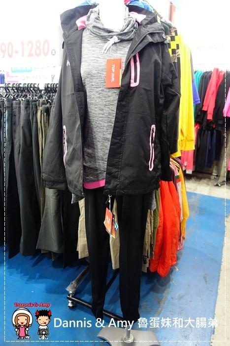 20170120《桃園大有特賣會》Nike、Adidas、Reebok運動用品服飾全面4折起。童鞋190起。機能服飾全面出清中︱新光三越大有店正對面(影片) (45).jpg